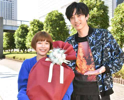杉咲花、杉野遥亮から誕生日サプライズ プレゼントに歓喜<恋です!~ヤンキー君と白杖ガール~>