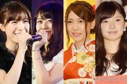 AKB48、美しい胸元ランキング発表 グラビア四天王が本領発揮