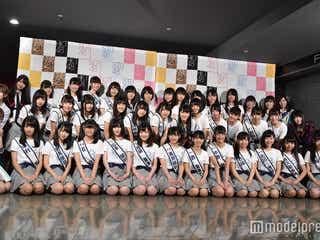 指原莉乃、STU48の候補生絶賛 「=LOVE」スカウトまで考えた<AKB48第3回ドラフト会議>