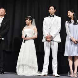 (左から)御法川修監督、志田未来、竜星涼、新木優子(C)モデルプレス