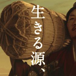 稲垣啓太選手が地元・新潟の新米をPR!「実家では一日一升炊いていた」驚きのエピソードも