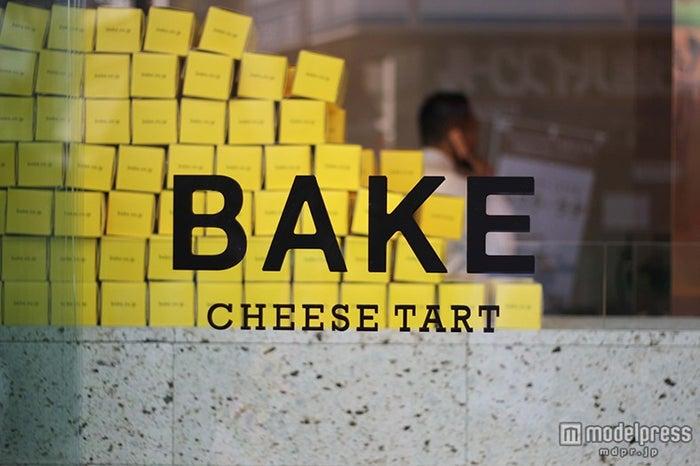 「BAKE CHEESE TART」/画像提供:BAKE