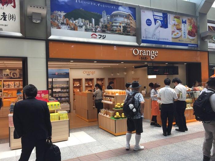 Orange BAR/画像提供:松山空港ビル株式会社