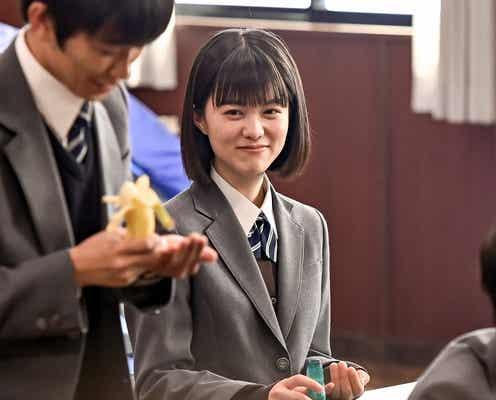 """「ドラゴン桜」麻里(志田彩良)のために""""東大専科""""生徒が奔走 友情に感動の声「やっと揃った」"""