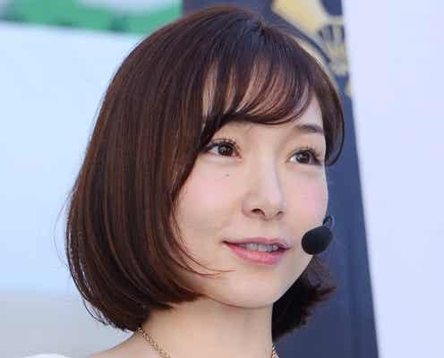 加護亜依、第2子出産を発表