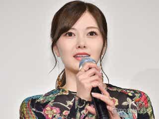 乃木坂46白石麻衣、初の生配信でハプニング「待っててね」