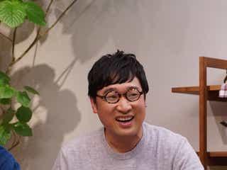 テラスハウス「軽井沢編」で山里亮太、史上最大のターゲット見つける「第1話から噛みつきたい」「日本人同士の陰湿な部分最高」<TERRACE HOUSE OPENING  NEW DOORS/囲み取材全文>