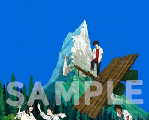 TVアニメ「Sonny Boy」Blu-ray BOX描き下ろしイラスト解禁