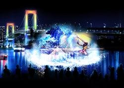 """お台場で一夜限りの""""北斎""""水上マッピング、""""江戸フードフェス""""や巨大ランプアートも出現"""