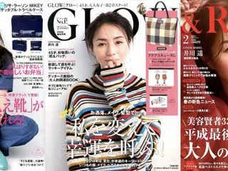 井川遥「ファッション部門」初受賞 雑誌愛のぞかせる<第5回カバーガール大賞>