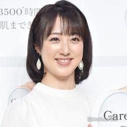 川田裕美アナ、夫との馴れ初めを告白