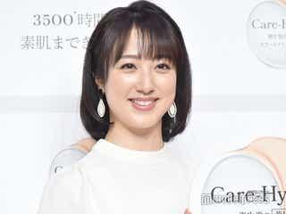 川田裕美アナ、第1子妊娠を発表<コメント全文>