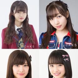 AKB48「第10回AKB48世界選抜総選挙」速報上位メンバーが出演 中井りか&三四郎・小宮コンビも再び