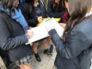 渋谷の女子高生が新元号予想 「嵐」もランクイン