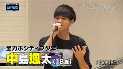 【VOCAL BATTLE AUDITION5】合宿審査直前 三次審査通過者に密着<Vo.3>