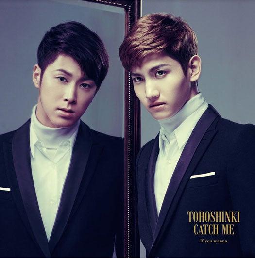 東方神起「Catch Me -If you wanna-」(2013年1月16日発売)CD+DVD