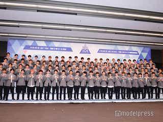 日本版「PRODUCE 101」、101人の練習生お披露目&テーマ曲パフォーマンス動画解禁<全員の名前&写真一覧>