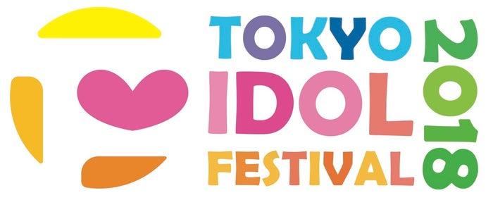 「TOKYO IDOL FESTIVAL 2018」ロゴ(C)TOKYO IDOL FESTIVAL 2018