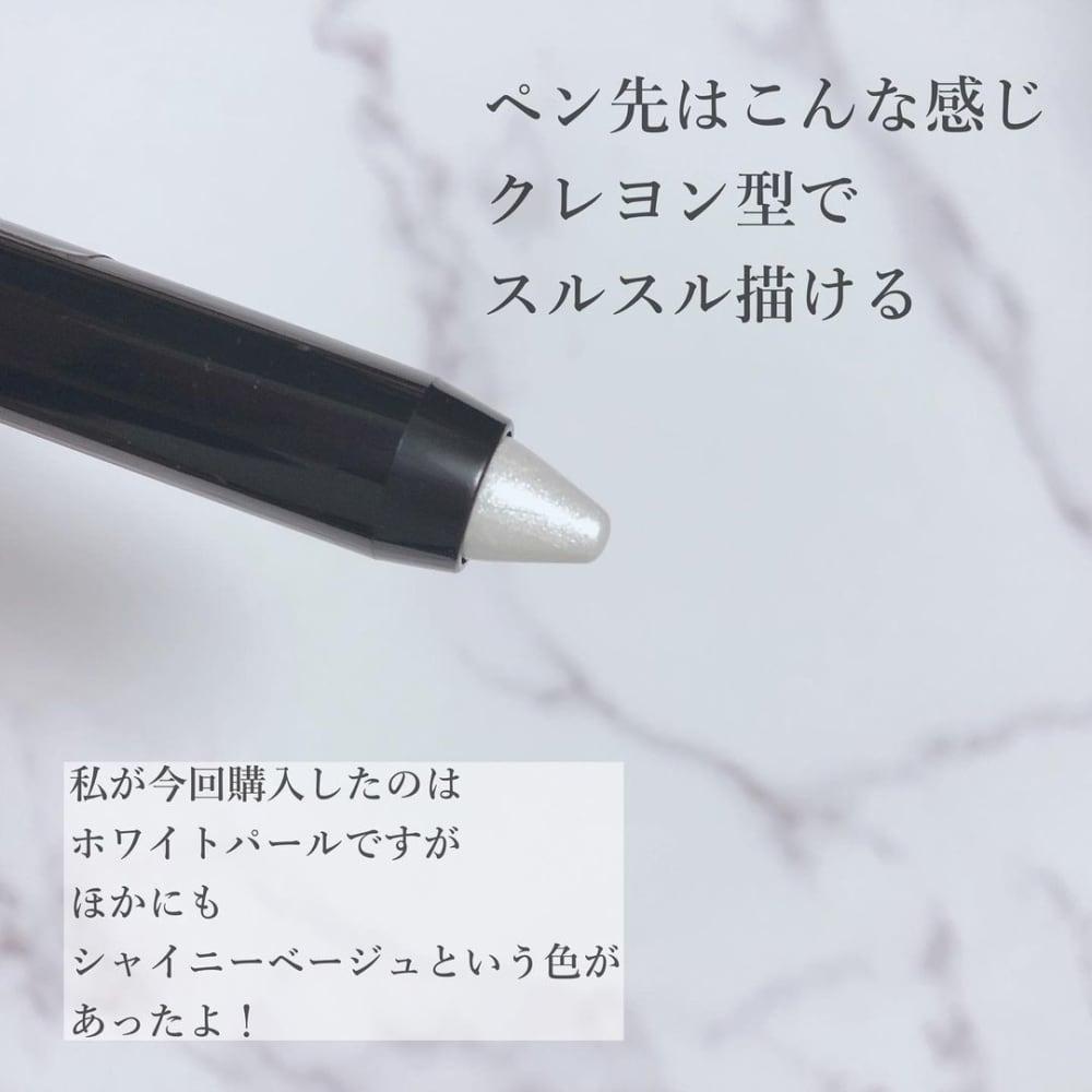 キャンドゥの涙袋ペンのペン先写真