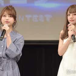 永井理子、吉木千沙都(C)モデルプレス
