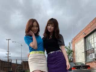 SKE48須田亜香里、グループ随一の美脚・江籠裕奈と2ショット「準備を頑張ってみました」
