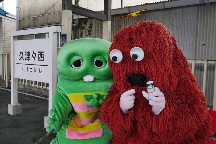 『世にも奇妙な物語 '18春の特別編』ショートショート「城後波駅」より(C)フジテレビ