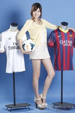 """驚異の""""カモシカ脚""""を披露 美女モデルがスペインサッカーを盛り上げる"""
