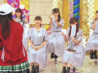 FES☆TIVEのカワイイ一言にukka全員「きゅんです!」野球部マネに扮し胸キュン対決『カワイク大爛闘!バトルロアイドル』