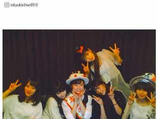 渡辺美優紀、NMB48メンバーらからバースデー祝福 変わらぬ仲にファン歓喜