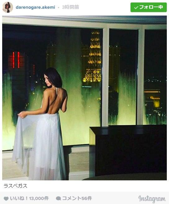 ダレノガレ明美、背中ざっくりSEXYドレスに絶賛の声/Instagramより【モデルプレス】