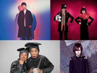 AKB48・乃木坂46・欅坂46・IZ*ONEでスペシャルユニット結成 星野源ら「FNS歌謡祭」第2夜出演アーティスト発表
