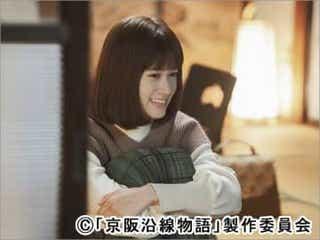 小西桜子、NON STYLE・石田の初連ドラ脚本作「京阪沿線物語」に主演