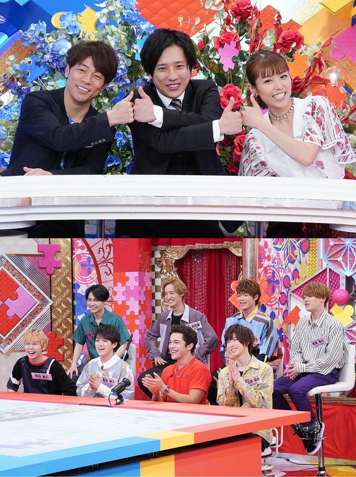 (上写真)陣内智則、二宮和也、若槻千夏(下写真)オースティン・マホーン&Travis Japan(C)日本テレビ