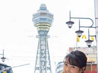 葵わかな「わろてんか」にゆかりのある大阪を満喫 オフの日の等身大の姿