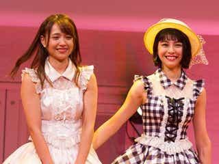 SUPER☆GiRLS志村理佳&田中美麗、卒業を発表