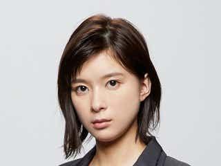 芳根京子、三浦春馬主演新ドラマ「TWO WEEKS」ヒロイン決定に期待高まる