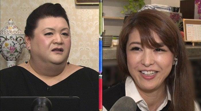 「マツコ会議」番組の様子 (C)日本テレビ