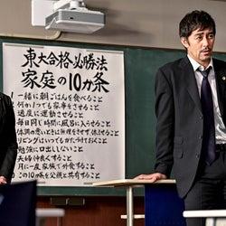 長澤まさみ、阿部寛「ドラゴン桜」第4話より(C)TBS