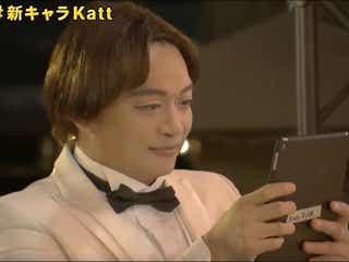 """香取慎吾の新キャラ""""Katt""""、世界トレンド入りの反響 Matt本人も感激「いつか一緒に」"""