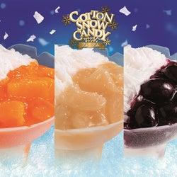 ミスド「コットンスノーキャンディプレミアム」わた雪にごろっと果肉ソースを贅沢トッピング