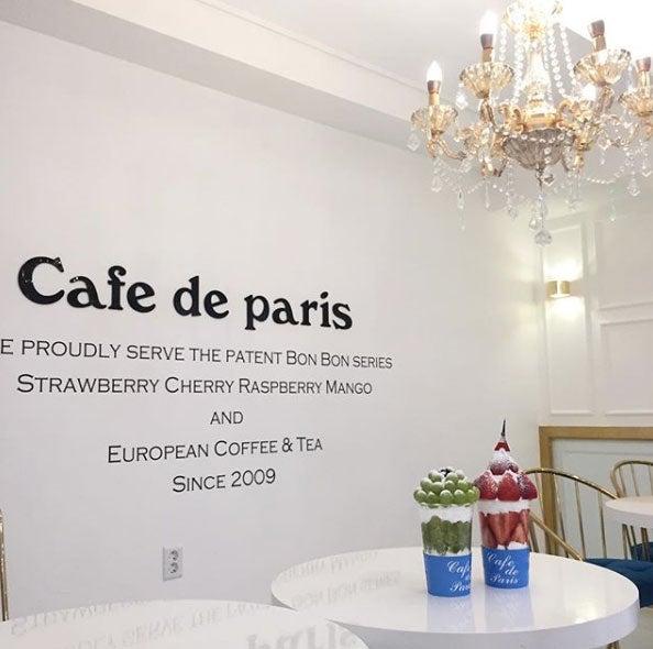 カフェ ド パリ/画像提供:アスリン