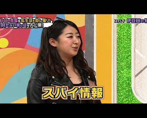 島崎遥香、向井地美音らも騒然!AKB48「知られざる裏の顔」が多数流失