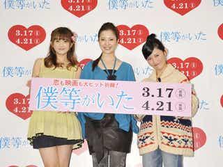 吉高由里子、「やりにくい…」 自身のものまねタレントと共演