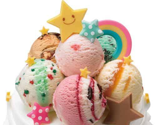 """サーティワン「31 デコケーキ カラフル☆ポップ」""""フレーバーを選べる""""新アイスケーキ"""