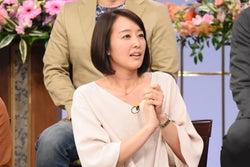 中村仁美(C)日本テレビ