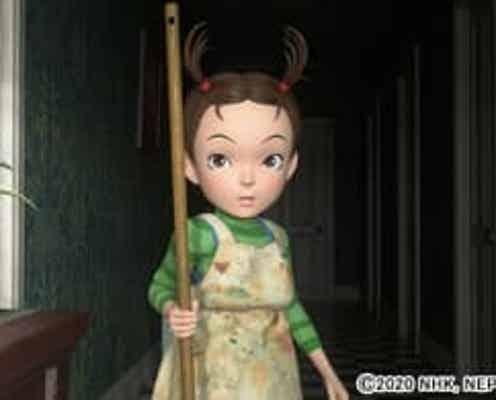 ジブリ新作「アーヤと魔女」の主人公に平澤宏々路が抜てき。寺島しのぶ、豊川悦司、濱田岳も参加