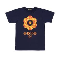 「24時間テレビ40」チャリTシャツ紺(画像提供:日本テレビ)