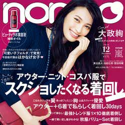 モデルプレス - 大政絢「non-no」専属モデル卒業を発表