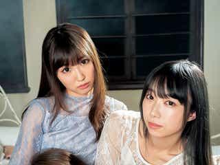 「ラブライブ!」美女ユニット・Guilty Kiss、シースルー衣装で儚げな美しさ