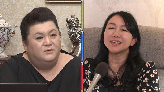 13日放送「マツコ会議」より(C)日本テレビ